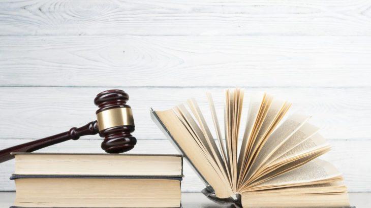 کتب حقوقی